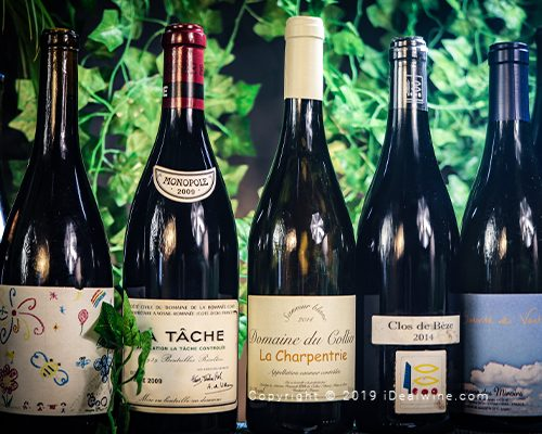 Private Collection | One-off auction of fine natural wines