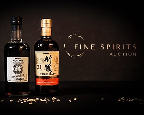 Smells like keen spirit | New auction site launched!